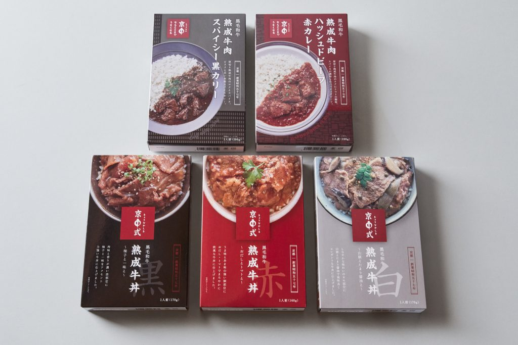 """""""京中ならここまでうまくなる""""シリーズ 5アイテム"""