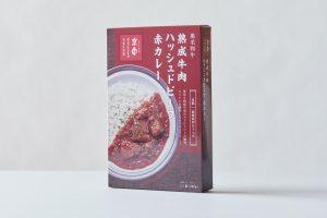 熟成牛肉ハッシュド赤カレー